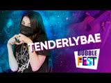 Приглашение на фестиваль от TenderlyBae