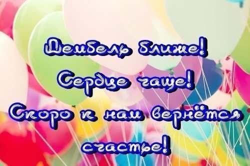 http://cs616323.vk.me/v616323066/434/Y69AAMer6DU.jpg