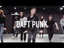 1Million dance studio Daft Punk - Pentatonix  Beginners Class