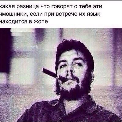 Муминов Кобил