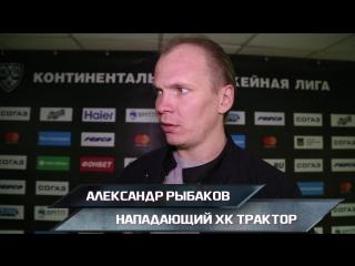 Александр Рыбаков об игре с «Адмиралом»