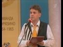 Сибирские сибиряки Капитанский конкурс КВН Высшая лига 2001 Вторая 1 2 финала