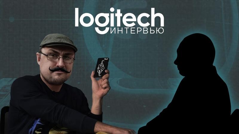 Logitech Интервью Геннадий MX Master ч 2