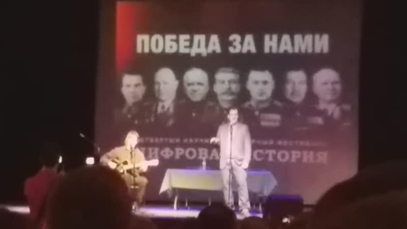 Перец Яковлев - Маршал Сталин - Цифровая История - Американская песня про Сталина