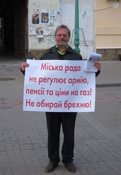 Нарушений минских соглашений за 20 октября не было. Украинские воины отвели 60 танков, - пресс-центр АТО - Цензор.НЕТ 979