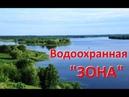 Обращение к правительству РФ