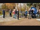 Оркестр ДК Нева играет на субботнике в парке УИФК 20.10.18