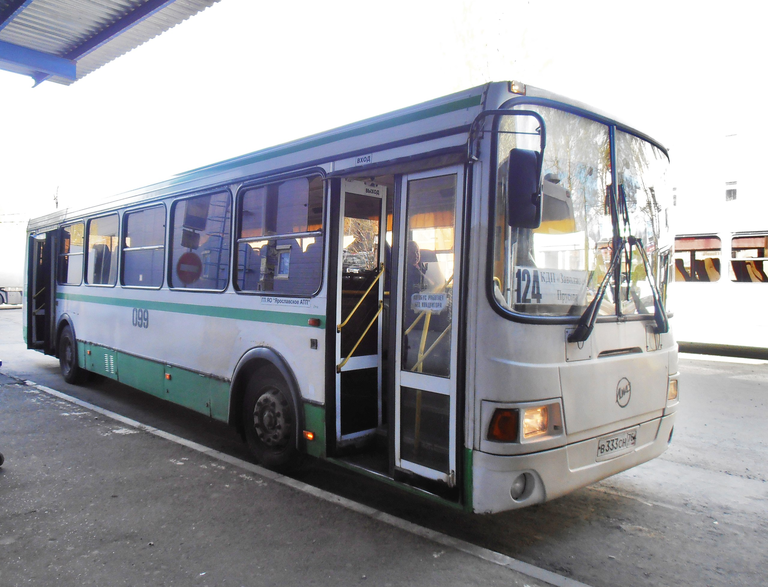 Автобус №124. Ярославль
