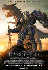 Трансформери: Епоха винищення (2014) українською