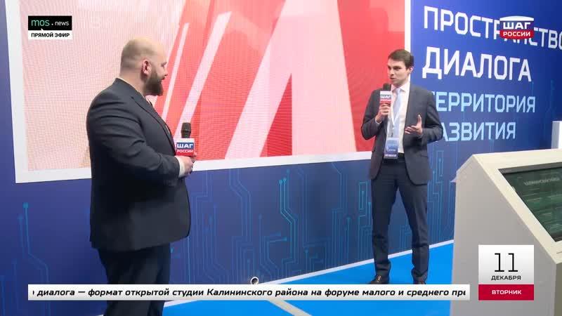 Прямой эфир Пространство диалога Калининского района интервью директора ЕЦП Кузнецова Л А
