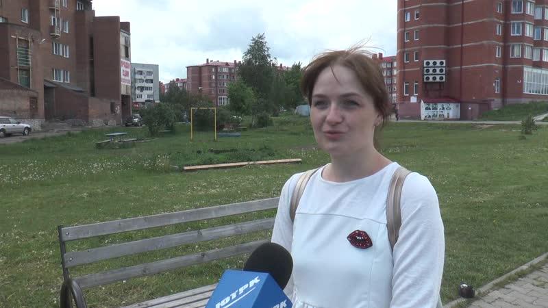 Премьер-министр Дмитрий Медведев озвучил идею по введению четырехдневной рабочей недели в России. В правительстве заявили о гото