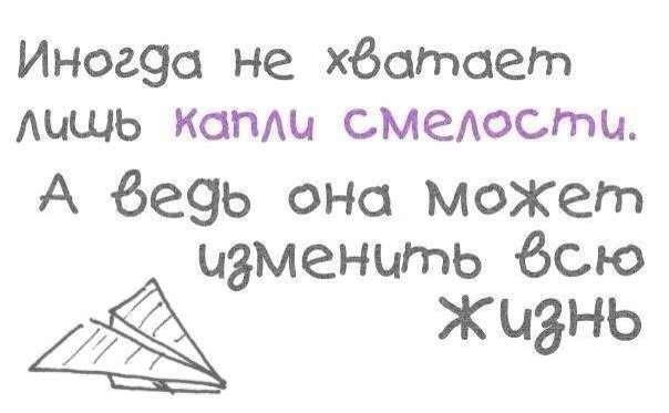 Статус другого)