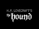 Гончая / The Hound (1997)