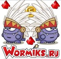 эмблемы wormiks.ru