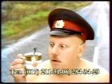 Рекламный блок (РТР (Беларусь), 10.12.2000) Аксамит Ультра, NTT, Milavitsa, Сэр Кент