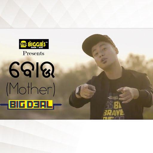 Big Deal альбом Bou
