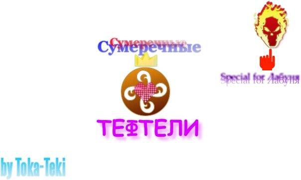 герб кузнецовых