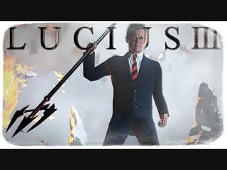 TheBrainDit БОСС ЛЮЦИФЕР КОНЕЦ ИГРЫ ● LUCIUS 3 (ФИНАЛ) #5