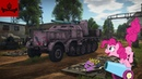 War Thunder Skins: Party Cannon