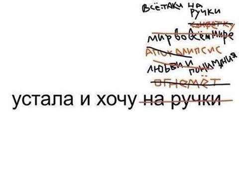 https://pp.vk.me/c7011/v7011716/25a/RVp5k4hKLwc.jpg