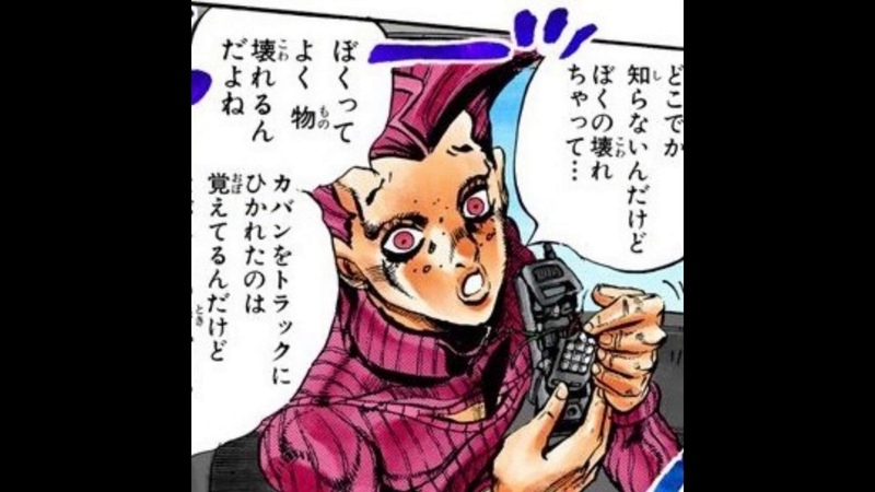 Doppio is a lovely boy〚SPOILERS〛