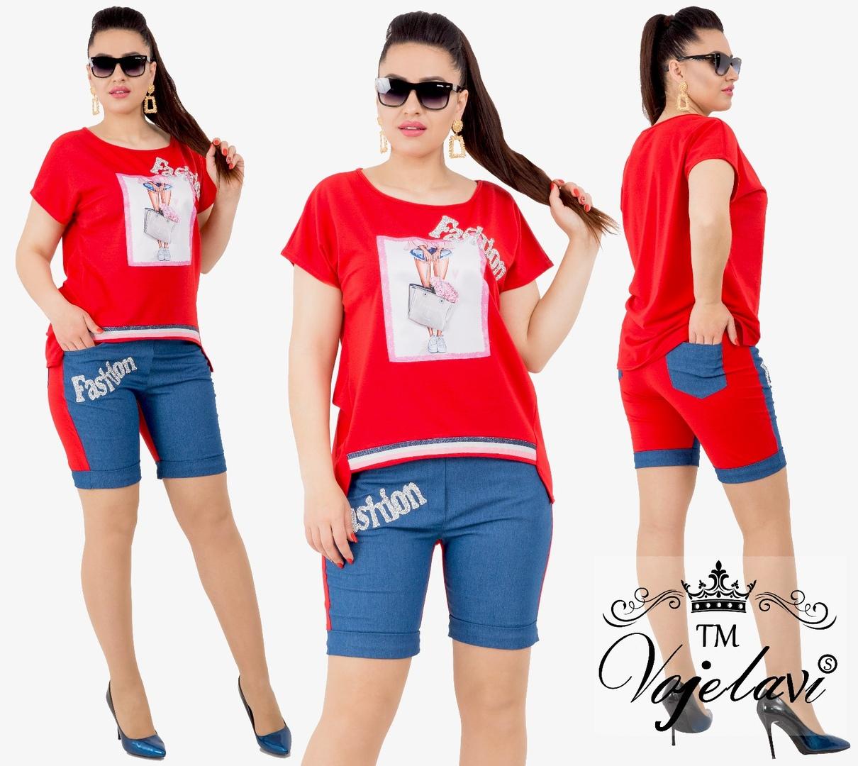 13ebe7f2792 оптово-розничный интернет-магазин женской и детской одежды Модница