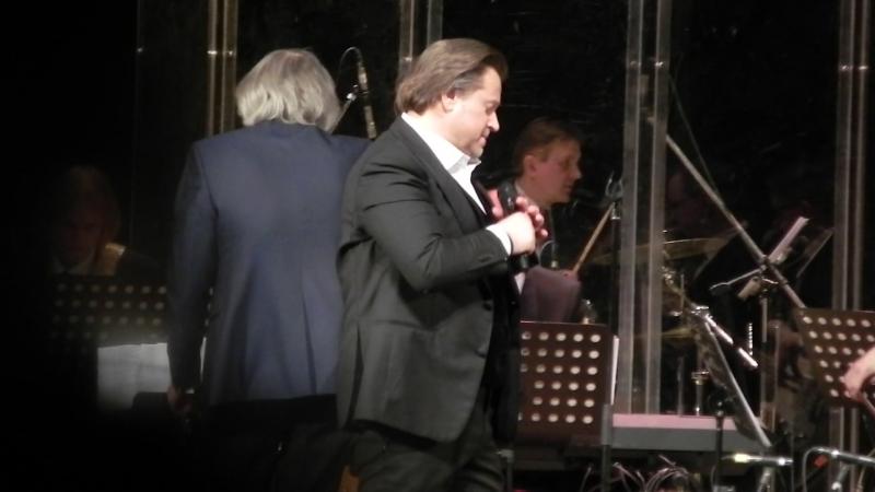 Концерт Василия Герелло 28.11.17