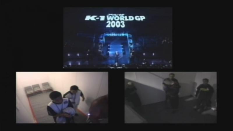 Mirko Filipovic vs. Bob Sapp [K-1 World Grand Prix 2003 in Saitama]