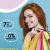 Otovarsia.ru    Покупки в Польше - легко!