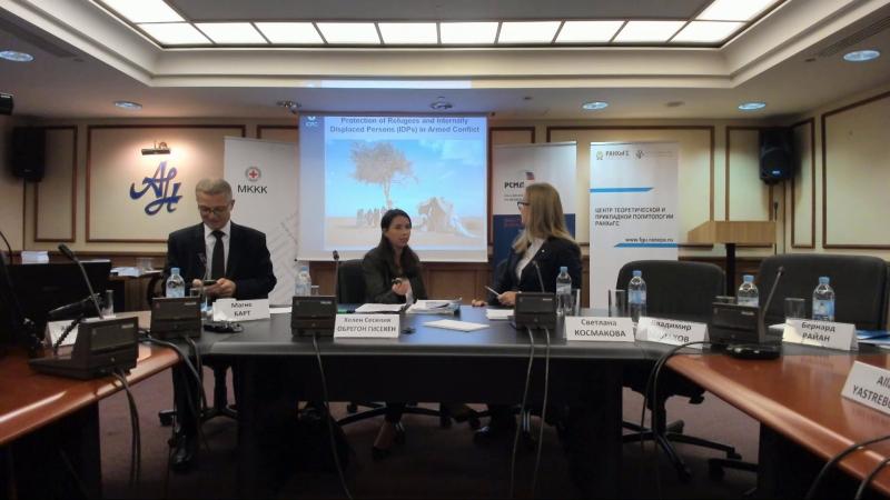 Конференция MigrationLaw2018. Секция 4. «Беженцы и перемещённые лица: применимые правовые режимы»