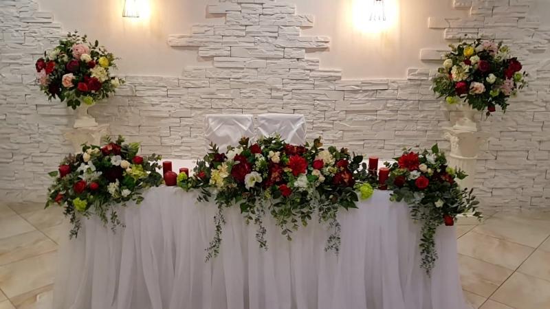 Оформление свадебного президиума .