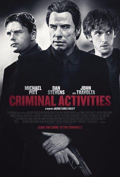 Преступная деятельность (2015)