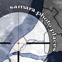 Логотип Места для фотосессий в Самаре