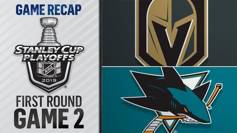 НХЛ - плей-офф. 1/4 финала - Запад. 2-й матч. «Сан-Хосе Шаркс» - «Вегас Голден Найтс» - 3:5 (3:3, 0:1, 0:1)