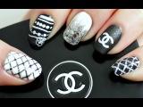 Chanel. Дизайн ногтей (маникюр в домашних условиях, делаем самостоятельно дизайн ногтей на короткие ногти, 2016)