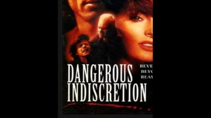 Опасная неосторожность(Жестокая расплата) Dangerous Indiscretion, 1994 Гаврилов