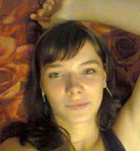 Аня Гельц, 22 октября 1998, Краснодар, id209891169