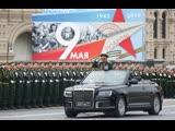 Парад Победы на Красной площади | ПРЯМОЙ ЭФИР
