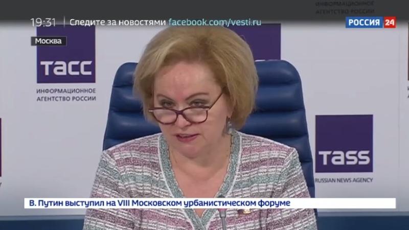 Новости на Россия 24 • В Москве пройдет Всероссийский форум для воспитателей Ориентиры детства