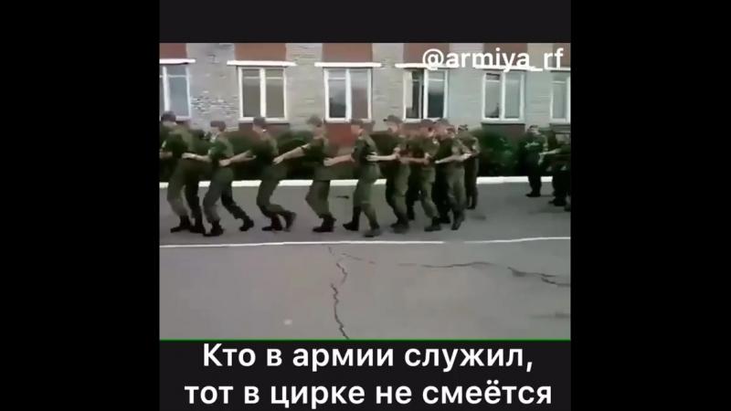 И такое бывает в армии_grin_ Ну не без приколов_shrug_type_1_2_♂️ - - армейскиеприколы - спецназ ( 750 X 750 ).mp4