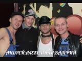 САНКТ-ПЕТЕРБУРГ (СЕНТЯБРЬ 2014 год) Алекс,Валерий,Андрей,Иван,Валерия.