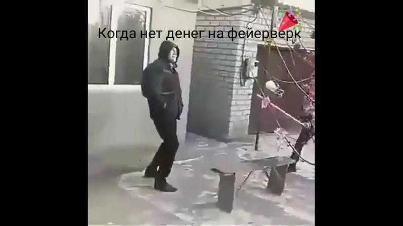 На день рожденья тёщи)