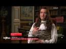 Des retrouvailles royales... - Versailles S3