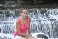 Елизавета Кутимова, 29 июля 1997, Москва, id170252163