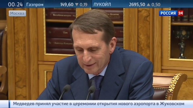 Новости на Россия 24 • Сергей Нарышкин: мы ценим взаимодействие с нашими иорданскими партнерами