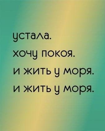Что-то да написано)))