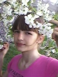 Виктория Лашко, 11 мая , id176607269