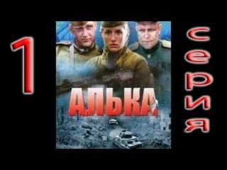 Военный кино сериал по ВОВ