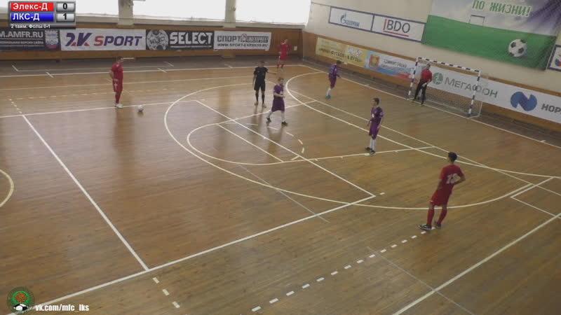 Мяч «Элекса-Фаворита-Д» вворота ЛКС-Д