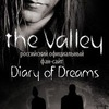 Diary of Dreams: the Valley